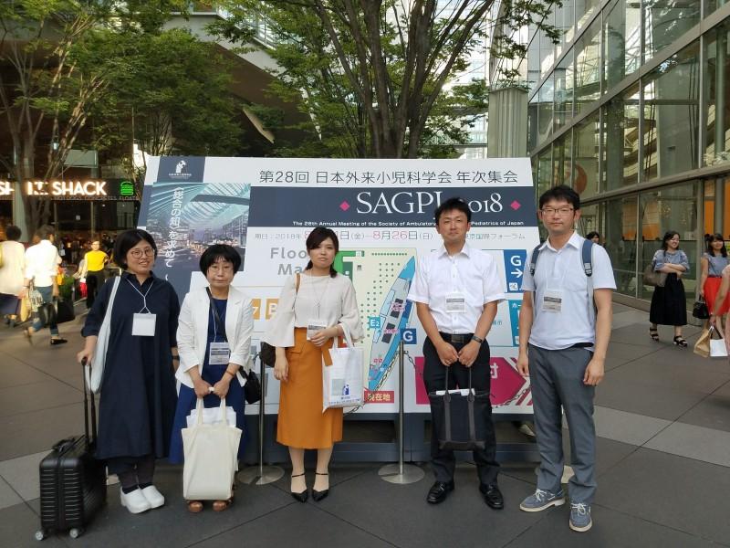 日本外来小児科学会年次集会