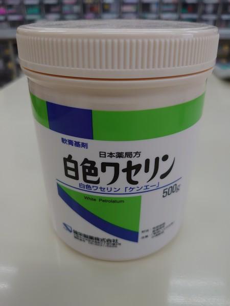 ローズマリー軟膏